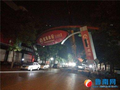 临沂人民广场周边违规大型户外广告拆光了