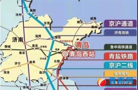 又一条高铁!青聊高铁将在沂水县设站