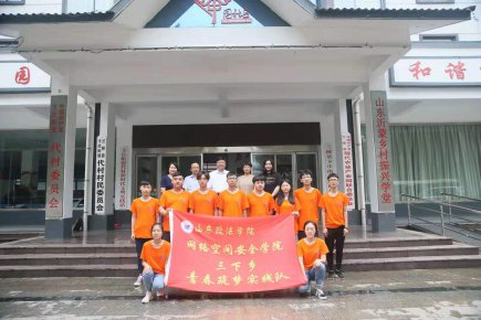 大学生社会实践助力乡村振兴第一线