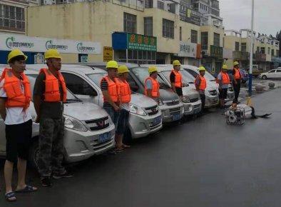 """临沂铁塔全力备战抵抗""""利奇马""""超强台风"""