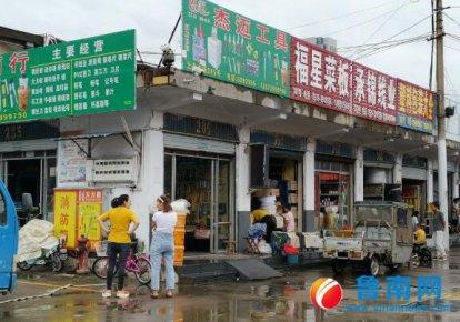 台风来袭,五金、土杂等市场商户订单减半