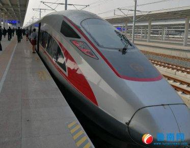 王玉君:高标准做好高铁开通运营前各项工作