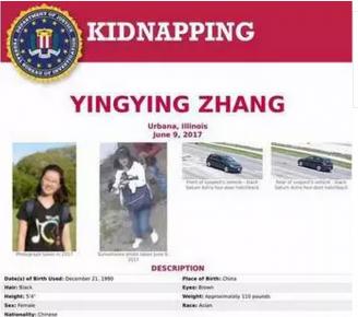 FBI将女留学生失踪案定性为绑架!女孩父亲首次发声