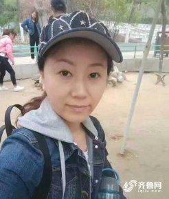 闪电寻人 | 济南37岁妈妈已失踪3天,身高1米6患抑郁症