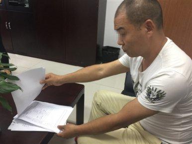 四川一男子丢了张身份证 名下冒出八家公司