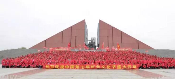 英雄孟良崮 红色沂蒙山――中国第七届红色文化节在卫康成功召开