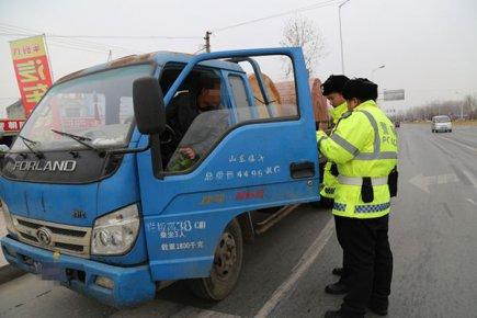 集中整治货车违法行为