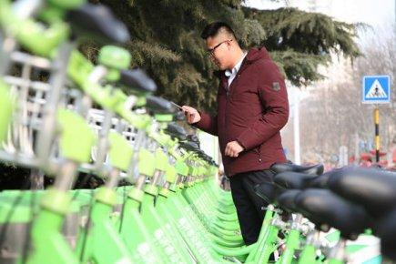 """临沂""""小绿""""公共自行车新建120个无桩站点"""