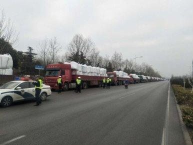 """23辆超载大货车、拖拉机 被""""一锅端"""""""