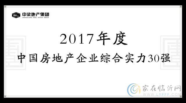 大道中梁,幸会沂州——河东核心腹地,重温中国式美好!