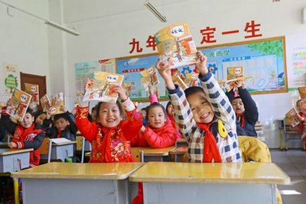 """全市156万中小学生开学 开学第一天,满满的""""仪式感"""""""