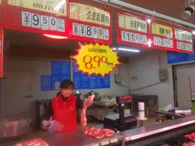 生猪跌破成本价,一斤五花肉才卖10块左右 养殖户:一头猪要赔10