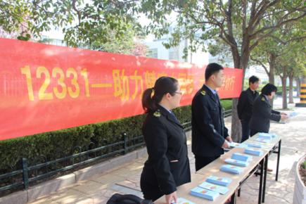 沂水县食药监局开展12331食品药品投诉举报主题宣传日活动