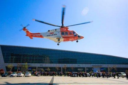 16名市民坐直升机俯览临沂