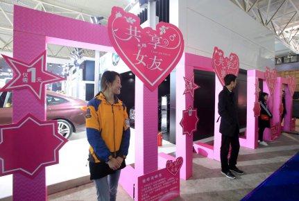 临沂车展:提供汽车咨询服务,共享车导陪你逛车展