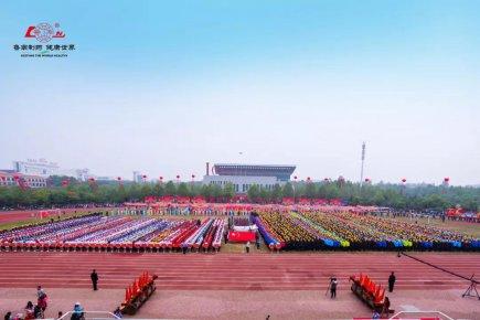 鲁南制药集团第31届职工运动会举行