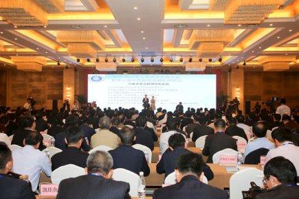 中国・临沂第五届资本交易大会暨第七届中国新型金融机构论坛开幕