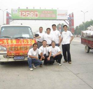 震后10年,重访赴川临沂志愿者殷长彬 救援让他感受到生命的可贵