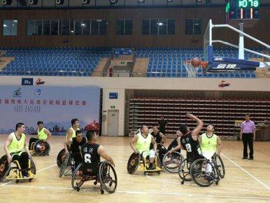 省残运会临沂轮椅男篮女篮双夺冠