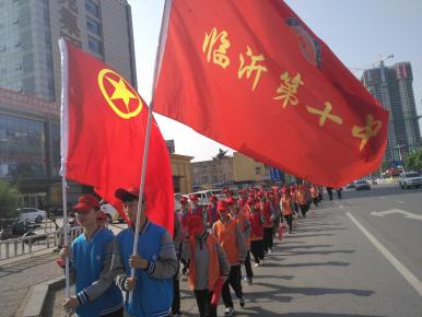 团旗飘飘  红马甲在行动 ---临沂第十中学志愿者走进通达社区