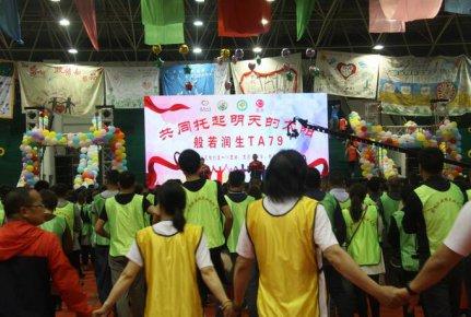 TA79青年志愿团3万元爱心款献贫困学生