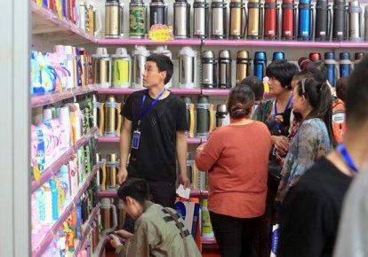 临沂国际小商品博览会开幕