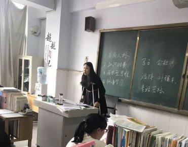 """感动!高三语文老师拄着双拐上课,""""孩子们需要我的陪伴也需要"""