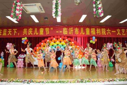 """同在蓝天下,共庆儿童节 市儿童福利院孤残儿童庆""""六一"""