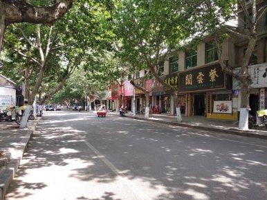 洗砚池街:挖掘书法特色,打造古文化街