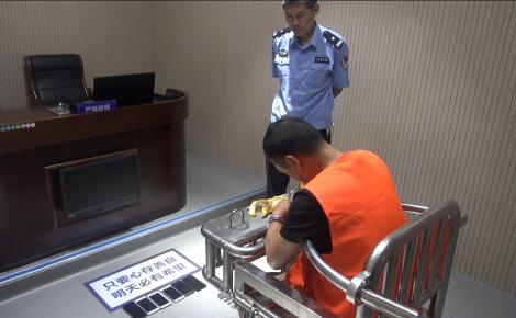 """""""护身符""""难保平安――兰山警方抓获一名盗窃犯罪"""