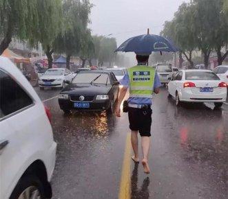 """【身边暖警】""""赤脚交警""""大雨中疏导交通,他是""""最美雨"""