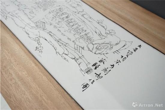 《杨家骆手绘稿》 现藏台湾清华大学图书馆
