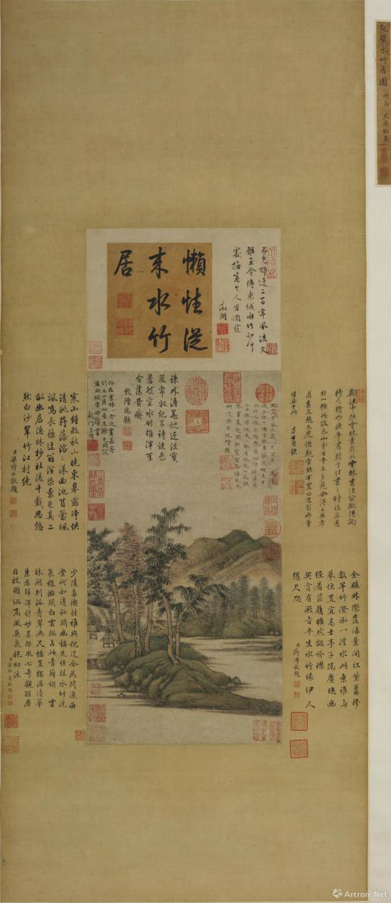 倪瓒《水竹居图》  1343年 纸本设色  113cm×53cm  中国国家博物馆藏