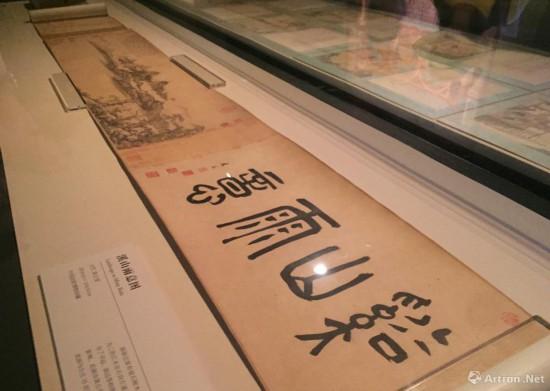 元代 黄公望 《溪山雨意图》  29.8x106.6cm  中国国家博物馆