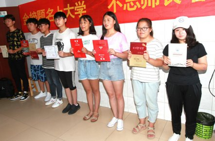临沂市大地艺术学校2015级春考取得优异成绩