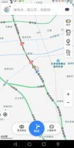 """6小时行驶5公里,中秋返乡路缘何成""""大型停车场""""?"""