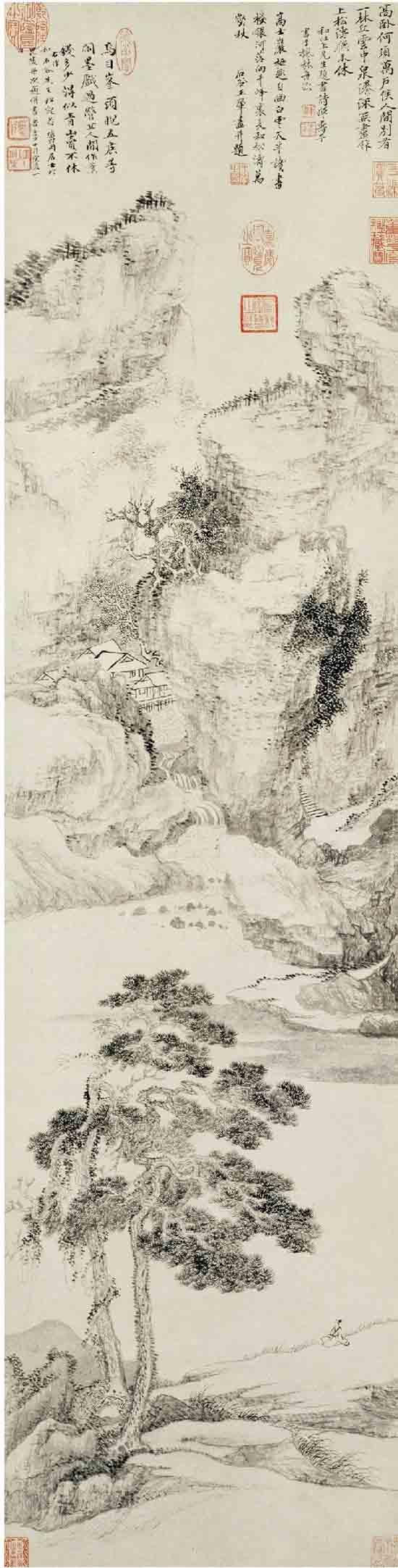 清 王翚 岩栖高士图轴