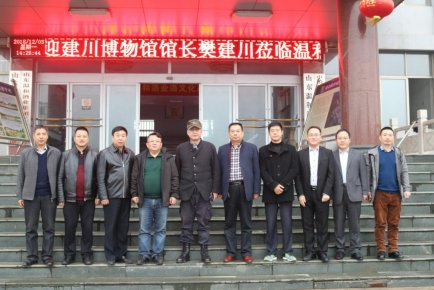 热烈欢迎四川省人大常委樊建川一行莅临温和酒业集团参观考�