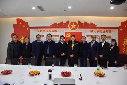 热烈祝贺儒房融科党支部成立
