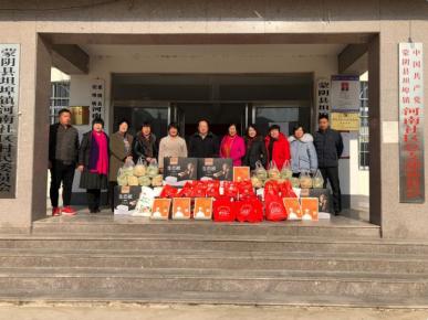蒙阴县广播电视台联合女企业家协会开展帮扶走访慰问活动