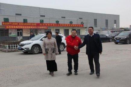 温和酒业集团总经理肖竹青到水波尔参观指导
