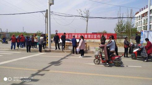 平邑县卞桥镇开展全民国家安全教育日宣传活动