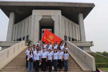 工行临沭支行员工参观周恩来纪念馆