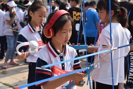 山东省第九届全民健身运动会无线电测向比赛在沂水县成功举办