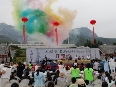 """2019""""乐动・沂蒙山""""首届青少年艺术节隆重开幕"""