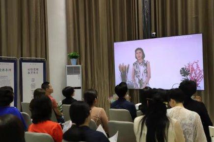 塑造现代新女性魅力 幽兰国际女子教育学院临沂分院成立