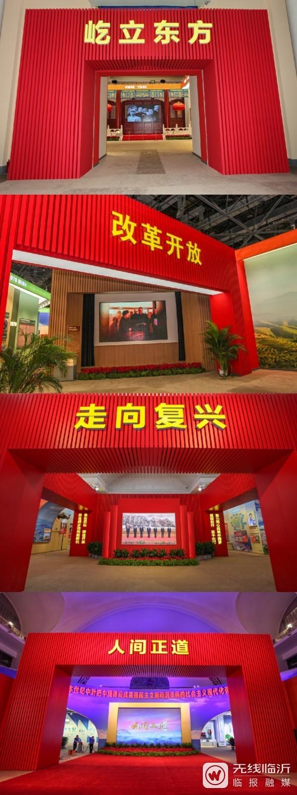 "conew_2019年""伟大历程 辉煌成就——庆祝中华人民共和国成立70周年大型成就展""照片 (7).jpg"