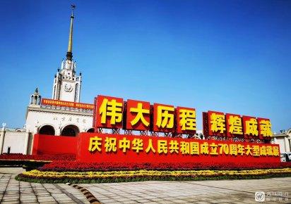 沂蒙姑娘王星涵,三度进京讲述中国故事!