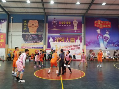 2019年沂水县五人制篮球比赛圆满落幕