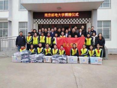 南京邮电大学赴莒南县甘霖联小举行捐资助学仪式